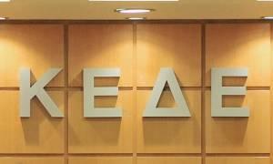 Σε κλίμα έντασης και με αποχωρήσεις η έκτακτη ΓΣ της ΚΕΔΕ (video)