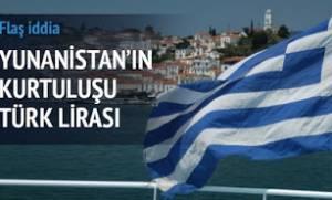 Sabah: Απίστευτη πρόταση σωτηρίας...στην Ελλάδα
