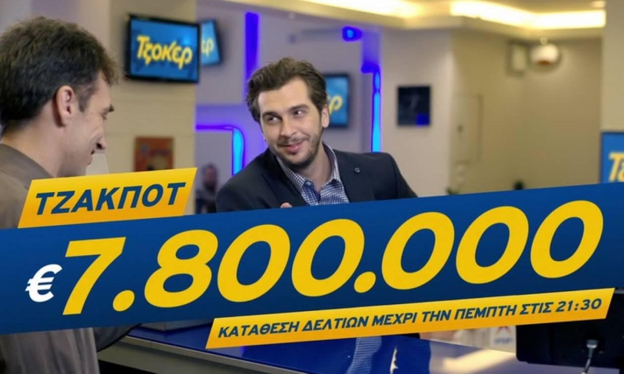 Τζακ ποτ στο Τζόκερ: Σήμερα (23/7) η κλήρωση των 7,8 εκατομμυρίων ευρώ!