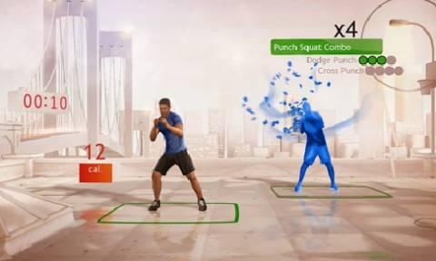 Βαριέσαι τη γυμναστική; Κάντο αλλιώς ... παίξε σαν σε video game
