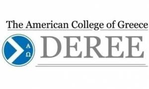 Πρόγραμμα Υποτροφιών «Ίδρυμα Σταύρος Νιάρχος» στο DEREE