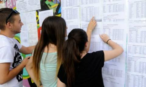 Βάσεις 2015: «Βουτιά» λόγω capital controls, μετεγγραφών και δύσκολων θεμάτων