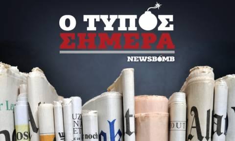 Εφημερίδες: Διαβάστε τα σημερινά (04/08/2015) πρωτοσέλιδα