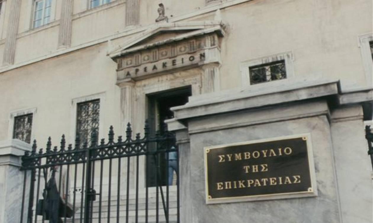 ΣτΕ: Συνταγματική η παραχώρηση στην εταιρεία «Ελληνικός Χρυσός ΑΕ» τμημάτων δημοσίου δάσους