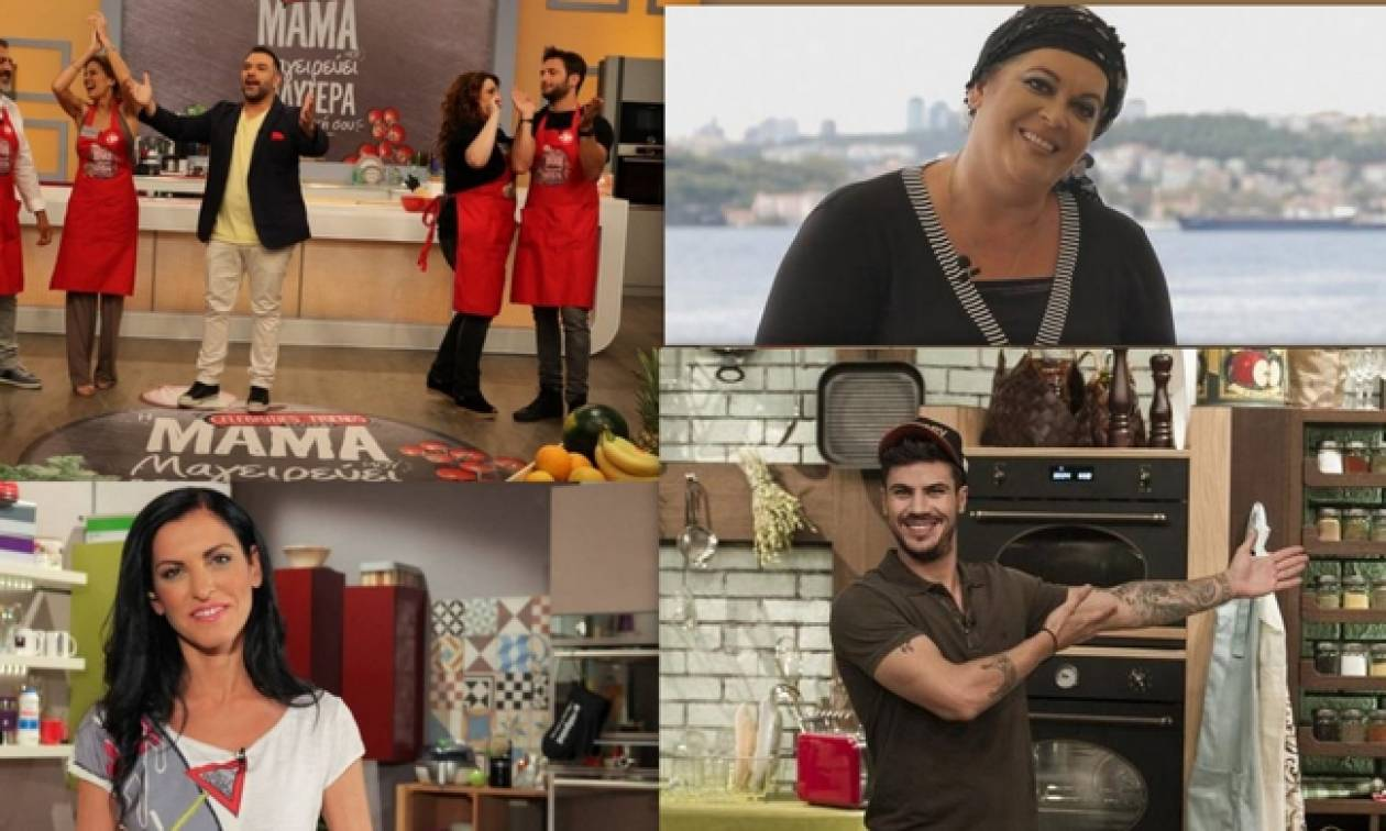 Οι τηλεοπτικές κουζίνες απειλούνται με… λουκέτο!