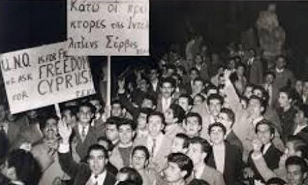 Σαν σήμερα το 1954 κατατίθεται στον ΟΗΕ η πρώτη ελληνική προσφυγή για το Κυπριακό
