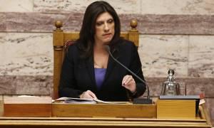 Τα πρακτικά της σύσκεψης των πολιτικών αρχηγών ζητά η Κωνσταντοπούλου