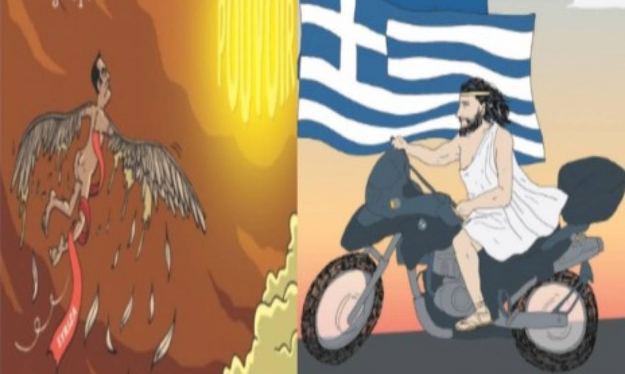 Liberation: Ο Οδυσσέας, ο Κύκλωπας Σόιμπλε και η ομηρική συμφωνία