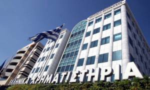 Χρηματιστήριο Αθηνών: Με πτώση ξεκίνησε η σημερινή (28/08) συνεδρίαση