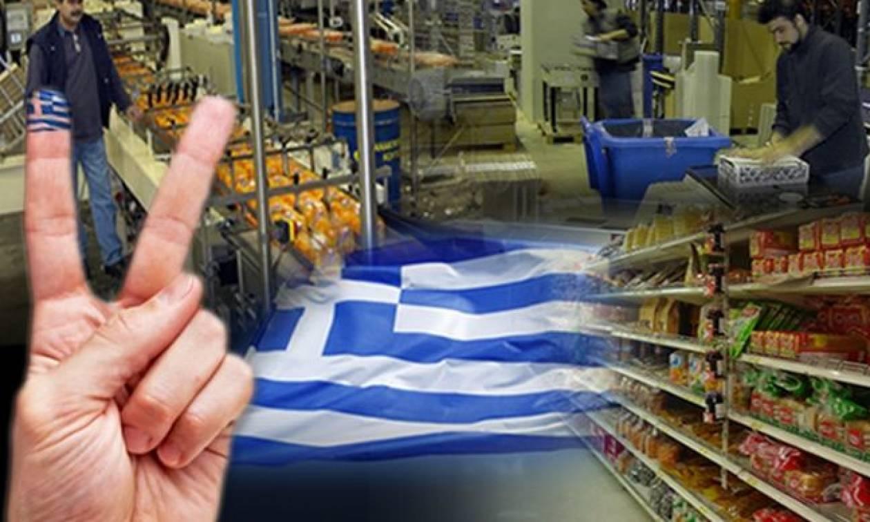 Γιατί οι καταναλωτές δεν αγοράζουν ελληνικά προϊόντα;