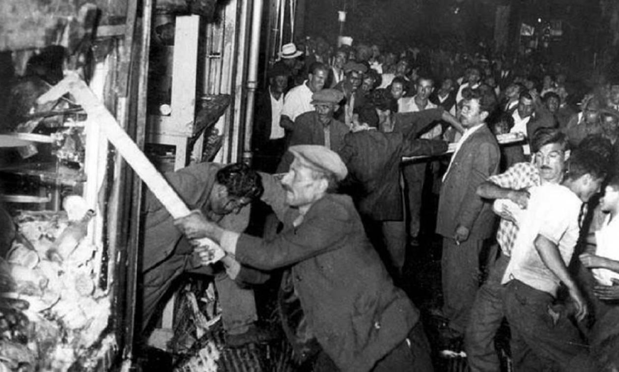 Σαν σήμερα το 1955 τα Σεπτεμβριανά και το αιματηρό πογκρόμ κατά των Ελλήνων
