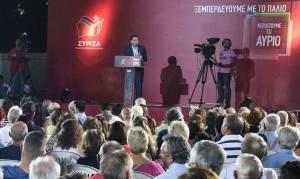 Εκλογές 2015 - Τσίπρας: Δώστε άνετη κοινοβουλευτική πλειοψηφία στον ΣΥΡΙΖΑ