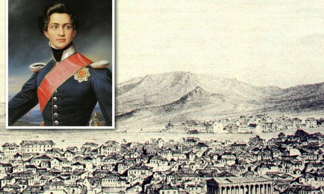 Σαν σήμερα το 1834 η Αθήνα ανακηρύσσεται από τον Όθωνα, πρωτεύουσα του Ελληνικού Κράτους
