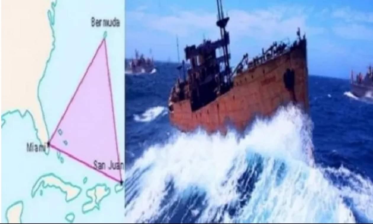 Απίστευτη φωτογραφία: Ταχύπλοο «αναδύθηκε» στο τρίγωνο των Βερμούδων μετά από 90 χρόνια