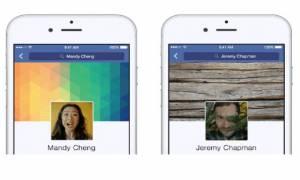 Τεράστια αλλαγή για το Facebook (photos+video)