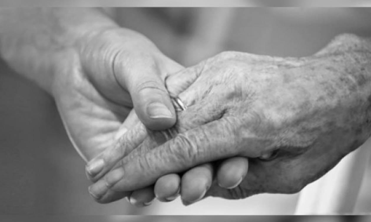 Παγκόσμια Ημέρα Ηλικιωμένων: Μην ξεχνάς να τους λες «Σ' αγαπώ»