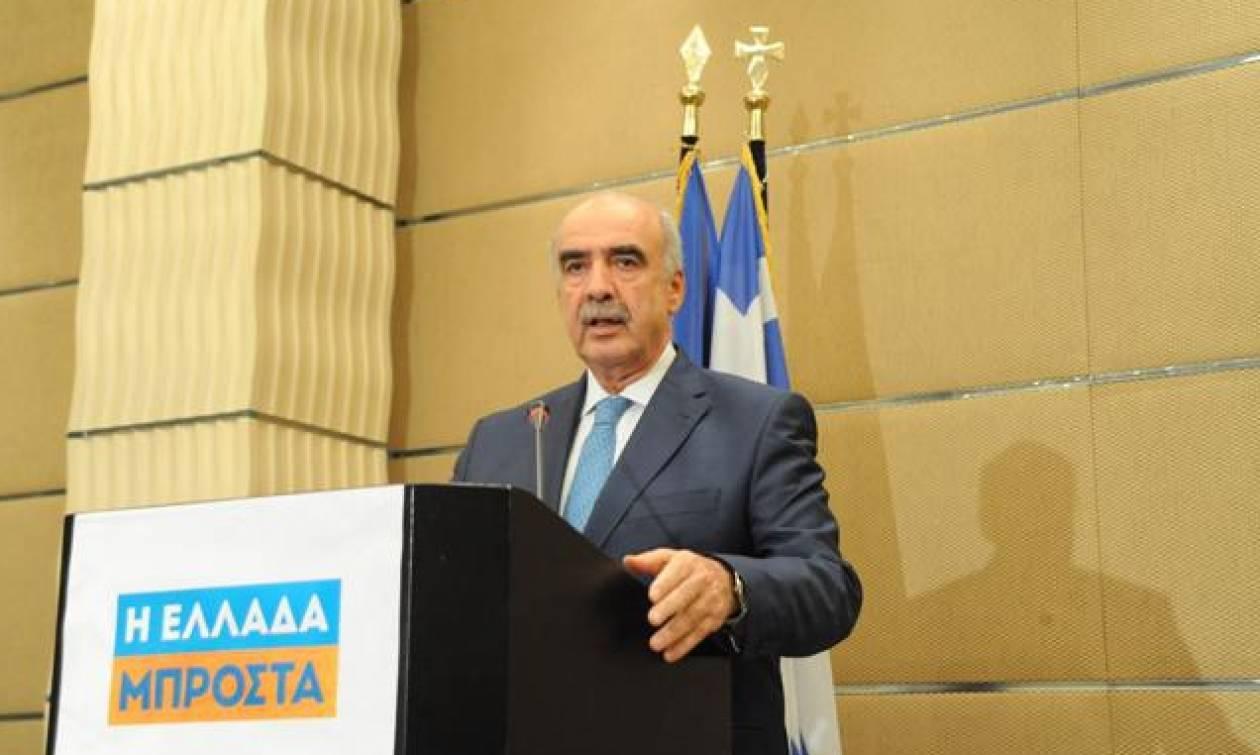 Ανακοίνωσε την υποψηφιότητά του για την προεδρία της ΝΔ ο Μεϊμαράκης