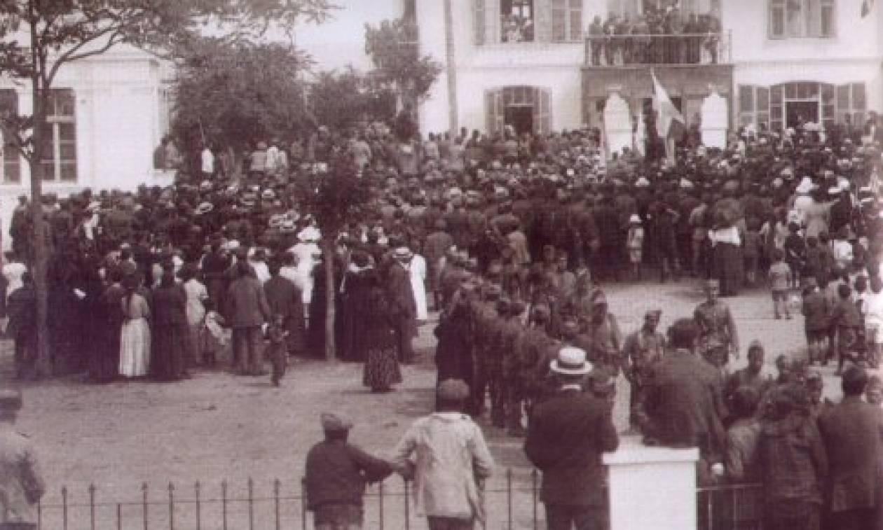 Η Απελευθέρωση της Ξάνθης την 4η Οκτωβρίου του 1919!