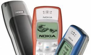 Το Nokia 1100 είναι το πιο εμπορικά πετυχημένο κινητό τηλέφωνο όλων των εποχών!