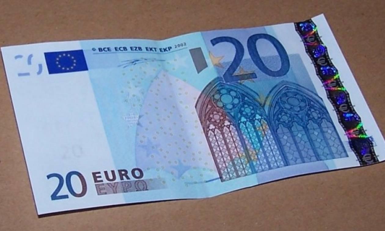 Αυτό είναι το νέο χαρτονόμισμα των 20 ευρώ (video)