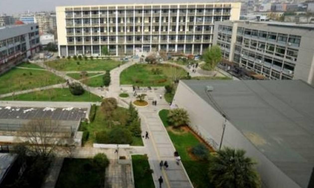 Τέσσερα ελληνικά πανεπιστήμια μεταξύ των κορυφαίων στον κόσμο