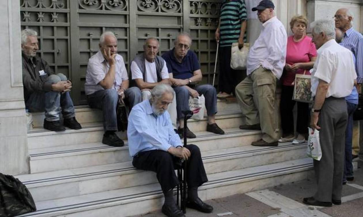 Оформление пенсии уис