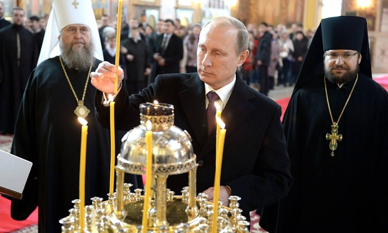 Ο Πούτιν προσκύνησε τεμάχιο λειψάνου του Αγίου Ανδρέα