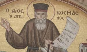 Ο αγιορείτης Αγ. Κοσμάς ο Αιτωλός (video)
