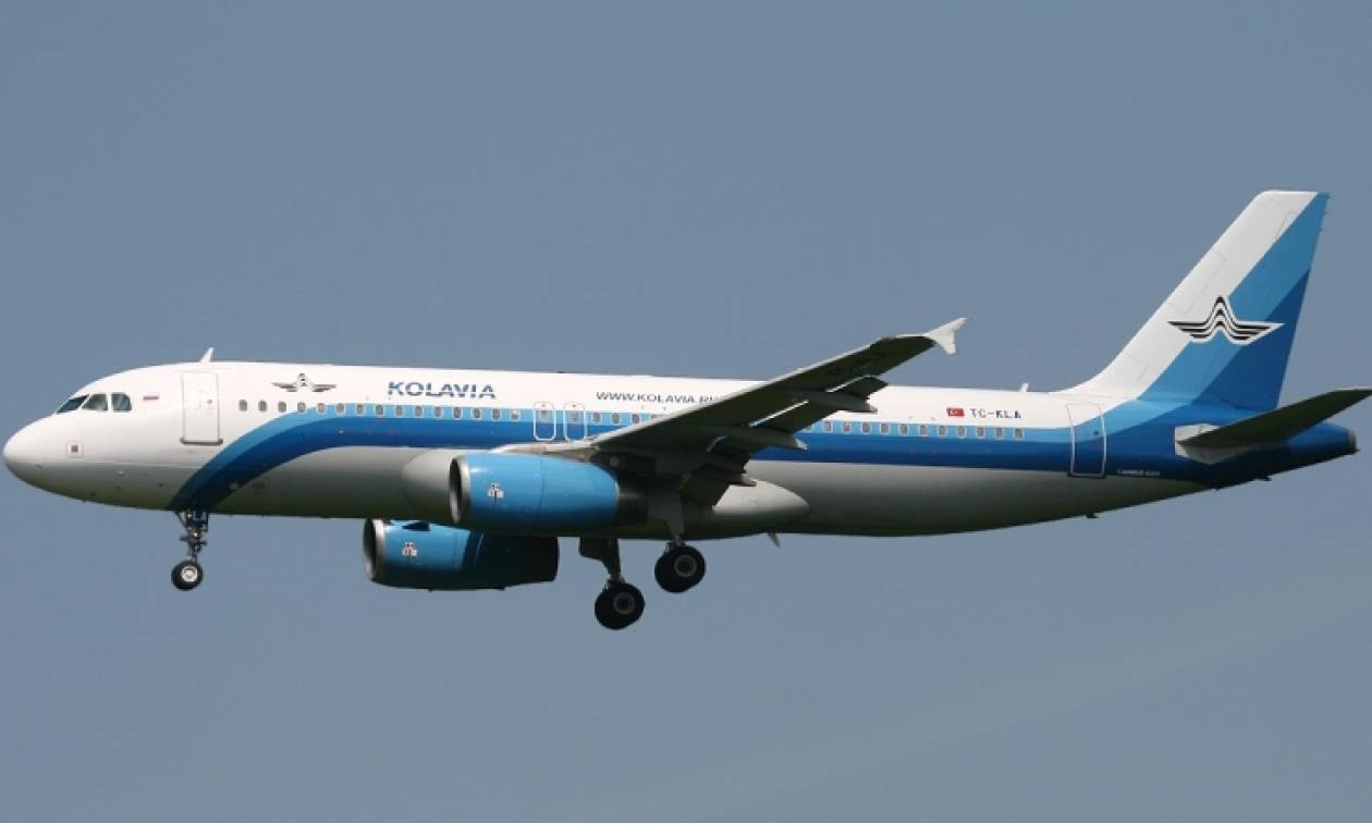 Ρωσικό αεροσκάφος συνετρίβη στη Χερσόνησο του Σινά (pics&vid) - Νεκροί και οι 224 επιβαίνοντες