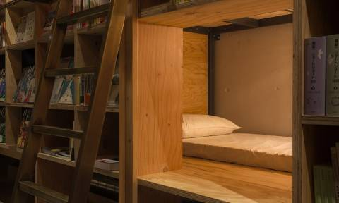 Το Hostel για βιβλιοφάγους άνοιξε στο Τόκιο (photos)