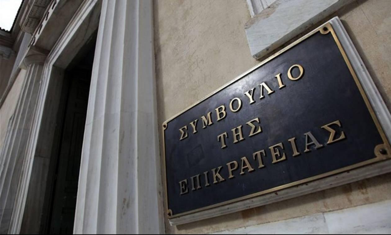 ΥΠΕΝ: Δεν έχει γνωστοποιηθεί απόφαση του ΣτΕ για τις Σκουριές