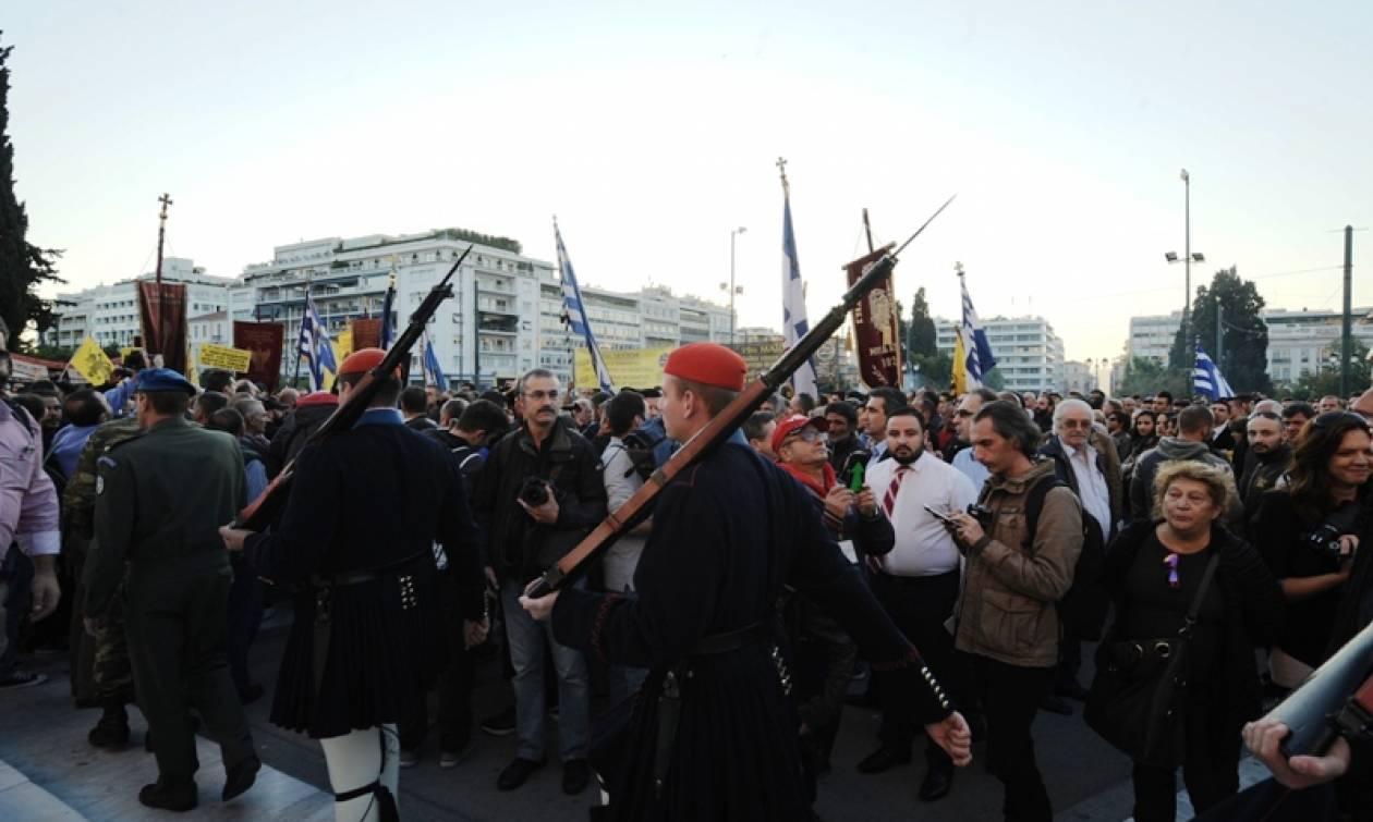 Συγκέντρωση διαμαρτυρίας ποντιακών σωματείων στο Σύνταγμα