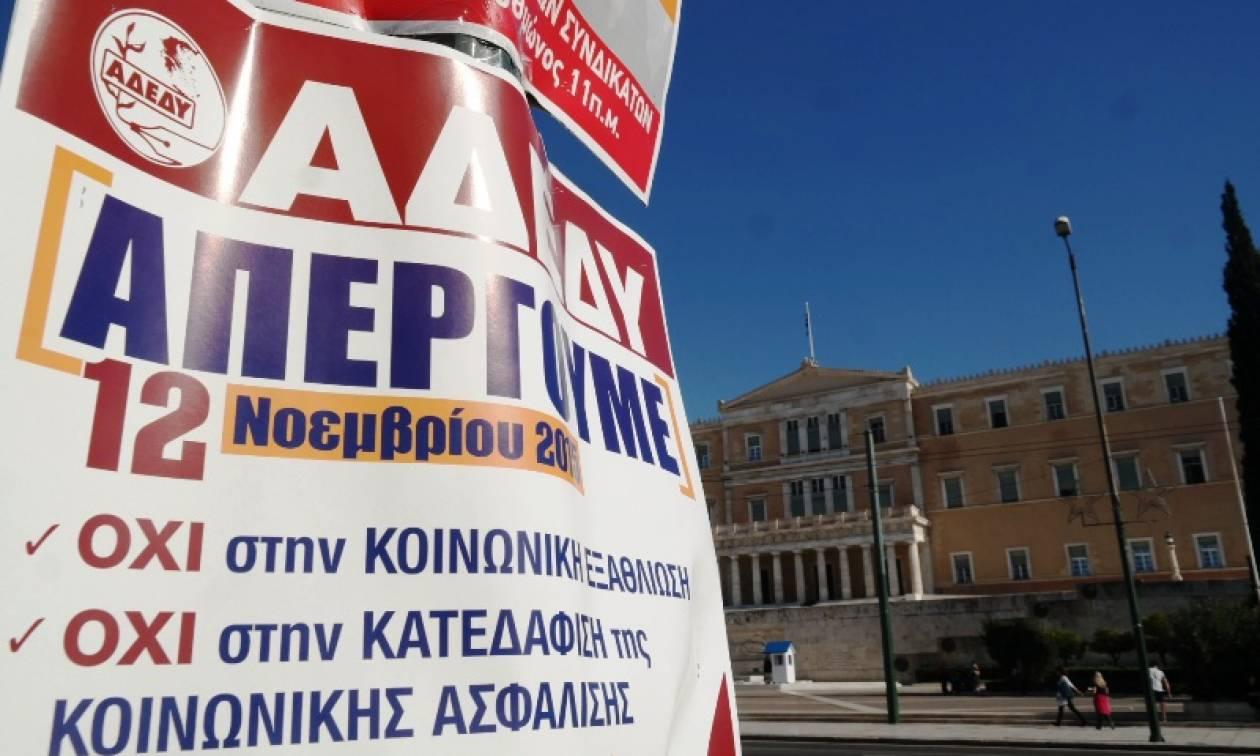 «Παραλύει» η χώρα λόγω της 24ωρης απεργίας