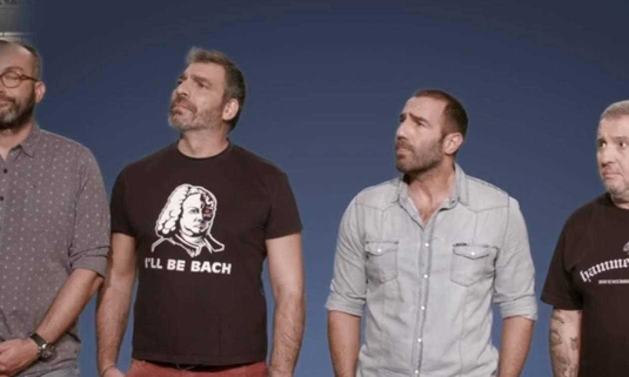 Ράδιο Αρβύλα: Δείτε το νέο τρέιλερ!  (video)