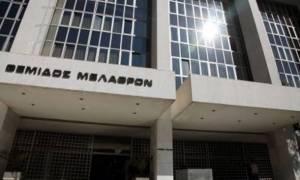 Εισαγγελέας Αρείου Πάγου: Συνταγματικό το χαράτσι που εισπράχθηκε  μέσω των λογαριασμών της ΔΕΗ