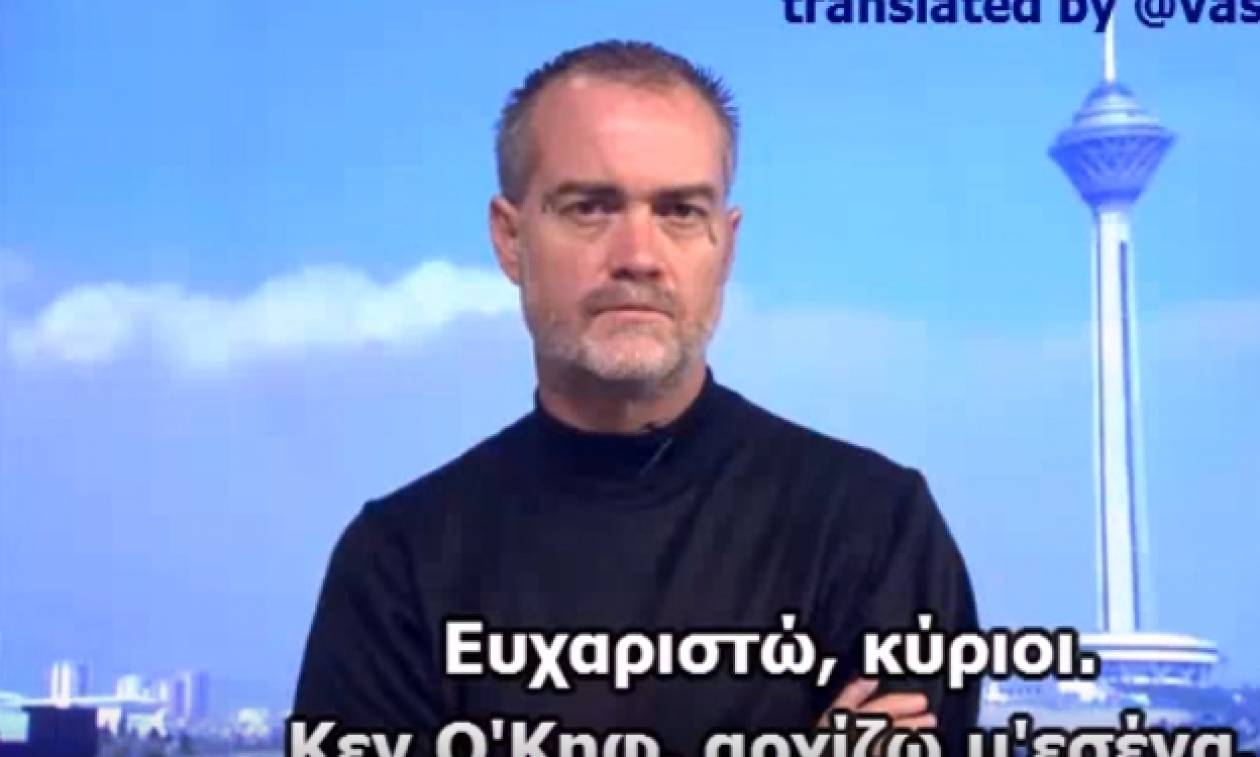 Image result for Κεν Ο Κηφ