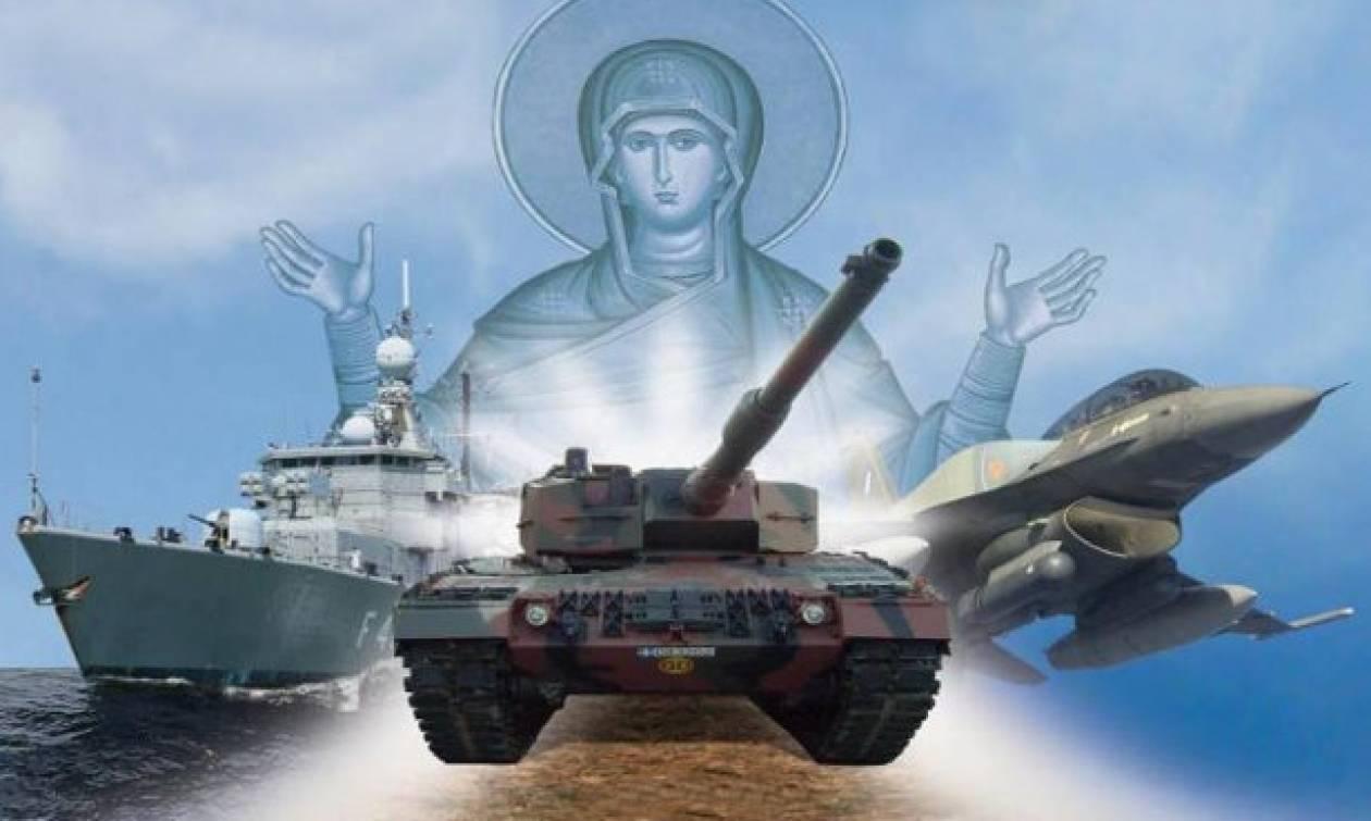 21 Νοεμβρίου: Ημέρα Ενόπλων Δυνάμεων