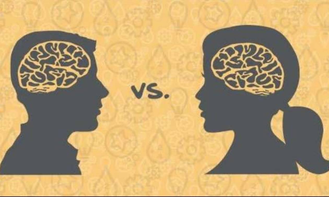 Τεστ: Σκέφτεσαι σαν άνδρας ή σαν γυναίκα