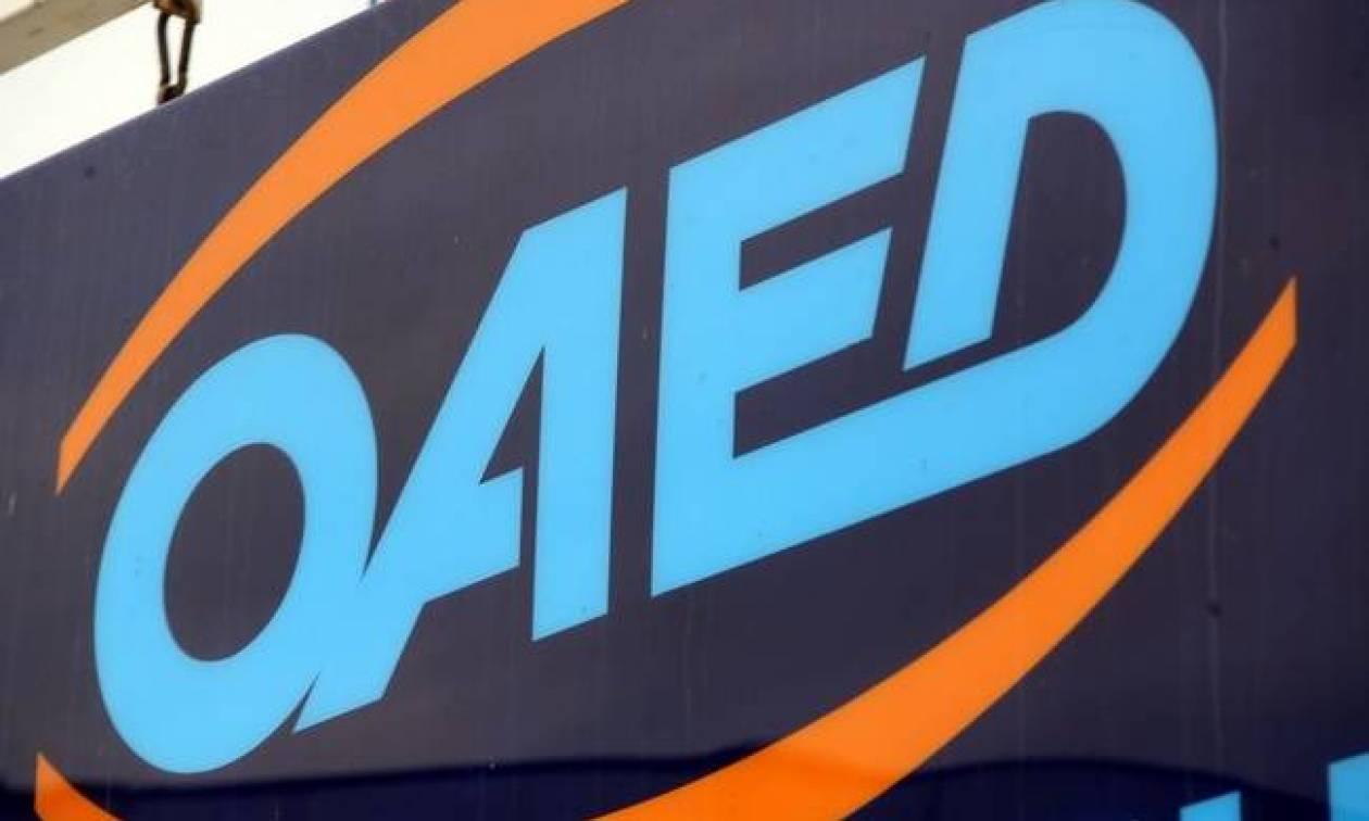 ΟΑΕΔ: Ξεκινούν από σήμερα (23/11) οι αιτήσεις για το πρόγραμμα των 12.700 θέσεων από το νέο ΕΣΠΑ