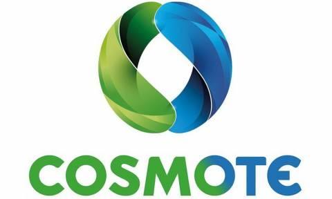 Παγκόσμιες καινοτομίες από την Cosmote