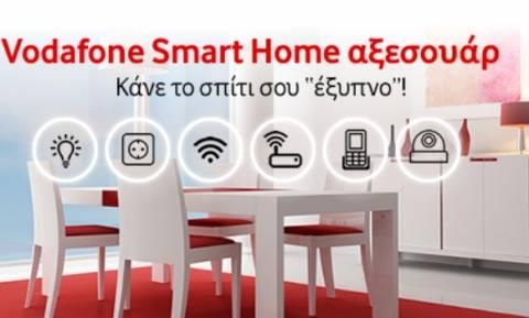 Κάνε το σπίτι σου «έξυπνο»  με Vodafone Smart Home Αξεσουάρ!