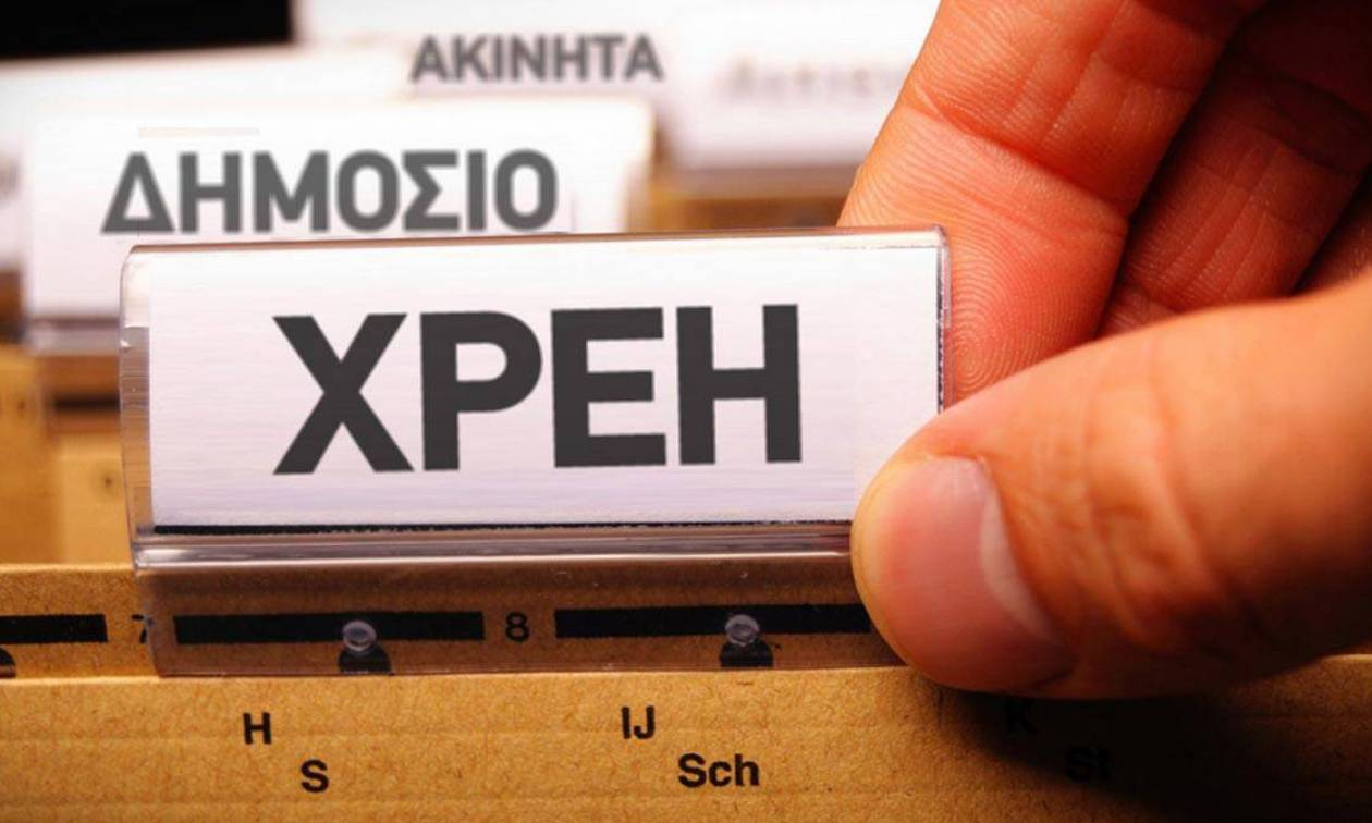 Ψυχρολουσία για τους φορολογούμενους: Αρχίζουν οι κατασχέσεις για χρέη στην εφορία