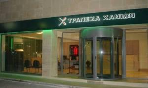 Συνεταιριστική Τράπεζα Χανίων: Διευκρινίσεις για την αύξηση του συνεταιριστικού κεφαλαίου