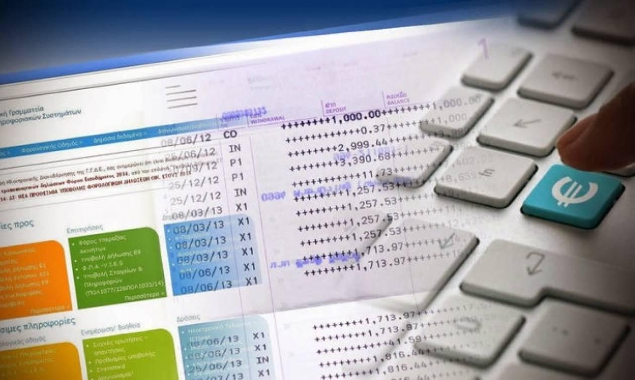 Μπαίνει «χέρι» στους τραπεζικούς λογαριασμούς οφειλετών προς ασφαλιστικά ταμεία