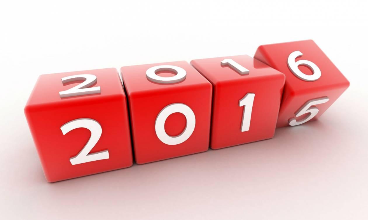 Οι αργίες του 2016: «Φουλ» στα τριήμερα η νέα χρονιά!