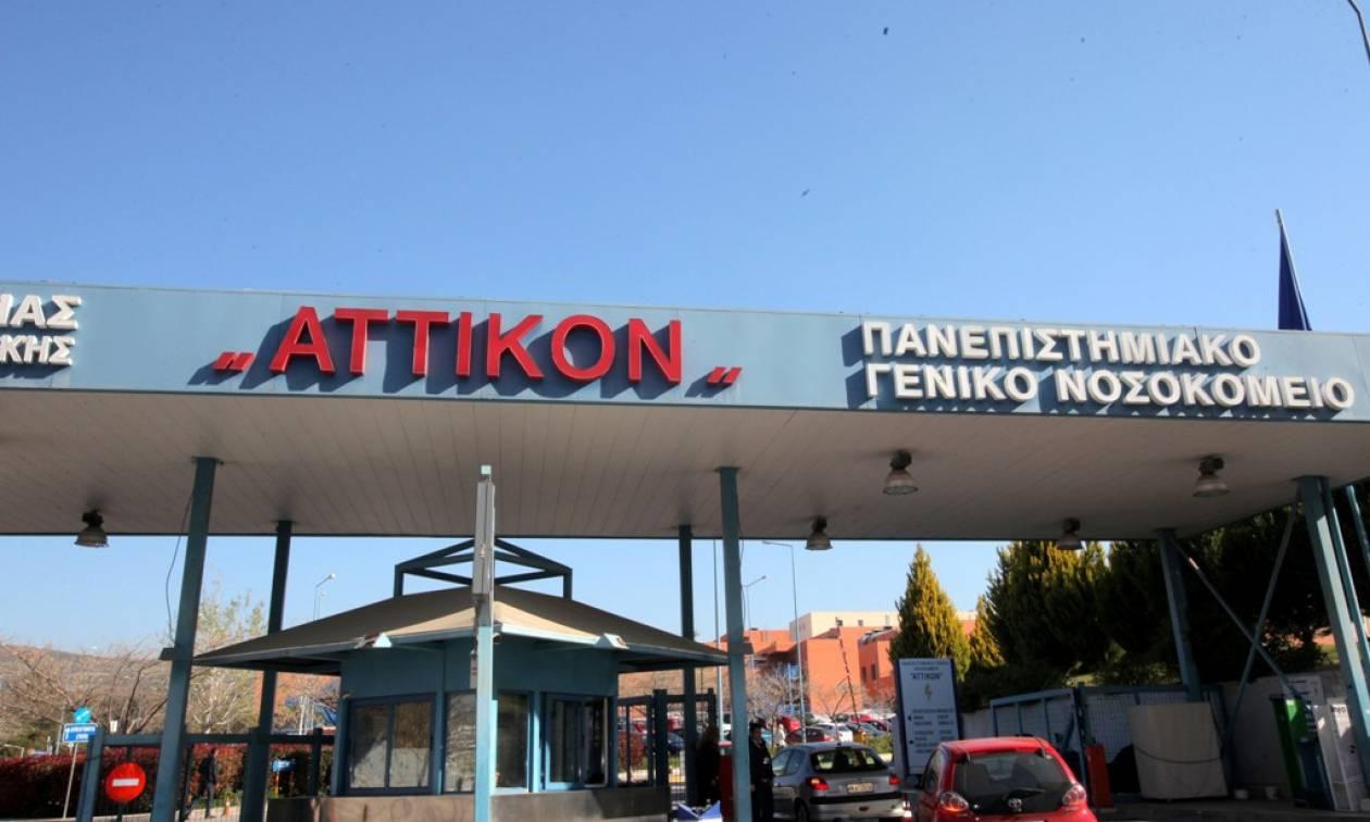 Νοσοκομείο «Αττικόν»: Με προσωπικό ασφαλείας στις 17 Δεκεμβρίου