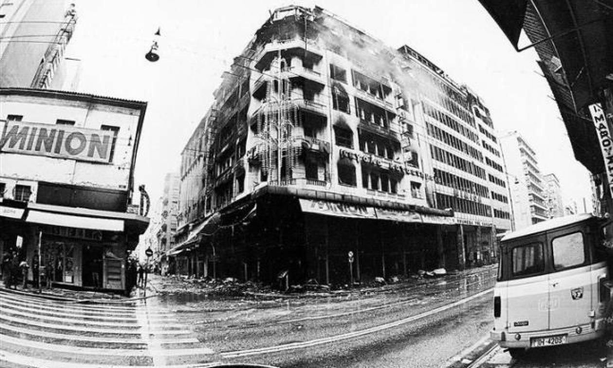 Σαν σήμερα το 1980 πυρπολούνται τα πολυκαταστήματα «Μινιόν» και «Κατράτζος»