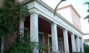 Επικυρώθηκαν οι ποινές για το οικονομικό σκάνδαλο του Παντείου