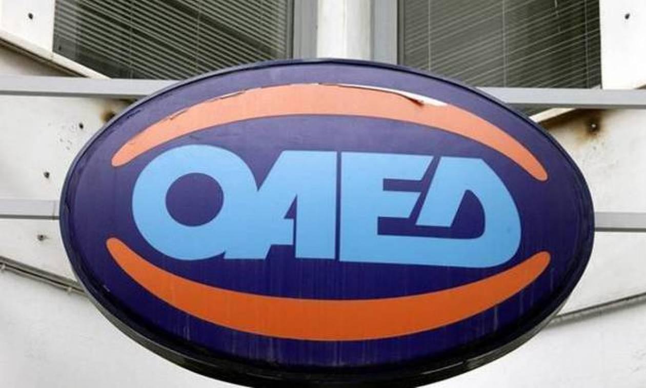ΟΑΕΔ: Στις αρχές του 2016 τα νέα προγράμματα για 41.000 ανέργους