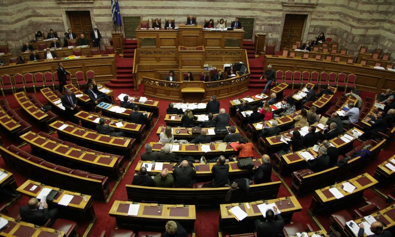 Ντροπή: Κατάντησαν τη Βουλή άθλια «κουρελού» με τις ύβρεις και τις χυδαίες εκφράσεις τους!